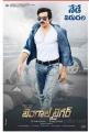 Actor Ravi Teja in Bengal Tiger Movie Release Posters