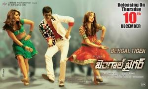 Rashi Khanna, Ravi Teja, Tamanna in Bengal Tiger Movie Release Wallpapers