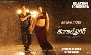 Ravi Teja, Tamanna in Bengal Tiger Movie Release Wallpapers