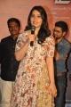 Rashi Khanna @ Bengal Tiger Video Songs Launch Stills