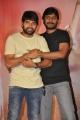 Director Sampath Nandi @ Bengal Tiger Video Songs Launch Stills