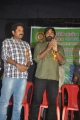 Seenu Ramasamy, Vijay Sethupathi @ Benze Vaccation Club Awards 2013 Stills