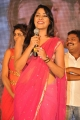 Kesha Khambhati @ Best Actors Movie Audio Launch Stills