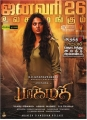 Anushka Bhaagamathie Movie Release Posters
