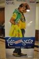 Bhadram Be Careful Brotheru Movie Audio Launch Stills