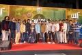 Bhagya Nagara Veedhullo Gammathu Pre Release Event Stills