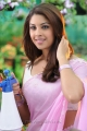 Actress Richa Gangopadhyay in Bhai Telugu Movie Stills