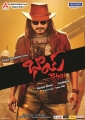 Nagarjuna Bhai Movie Posters
