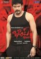 Akkineni Nagarjuna Bhai Movie Posters