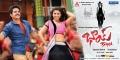 Nagarjuna, Richa Gangopadhyay in Bhai Movie Wallpapers
