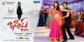Richa Gangopadhyay, Nagarjuna in Bhai Movie Wallpapers