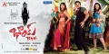 Richa Gangopadhyay, Nagarjuna, Hamsa Nandini in Bhai Movie Wallpapers