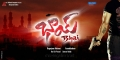 Bhai Telugu Movie Logo Wallpapers