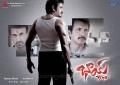 Actor Nagarjuna in Bhai Telugu Movie Wallpapers