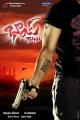 Actor Nagarjuna's Bhai Telugu Movie Logo Posters