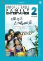 Lavanya Tripathi, Madhumitha, Nani in Bhale Bhale Magadivoi Movie New Posters