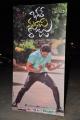 Bhale Manchi Roju Movie Audio Launch Stills