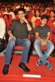 Mahesh Babu, Gautam Ghattamaneni @ Bhale Manchi Roju Audio Launch Stills