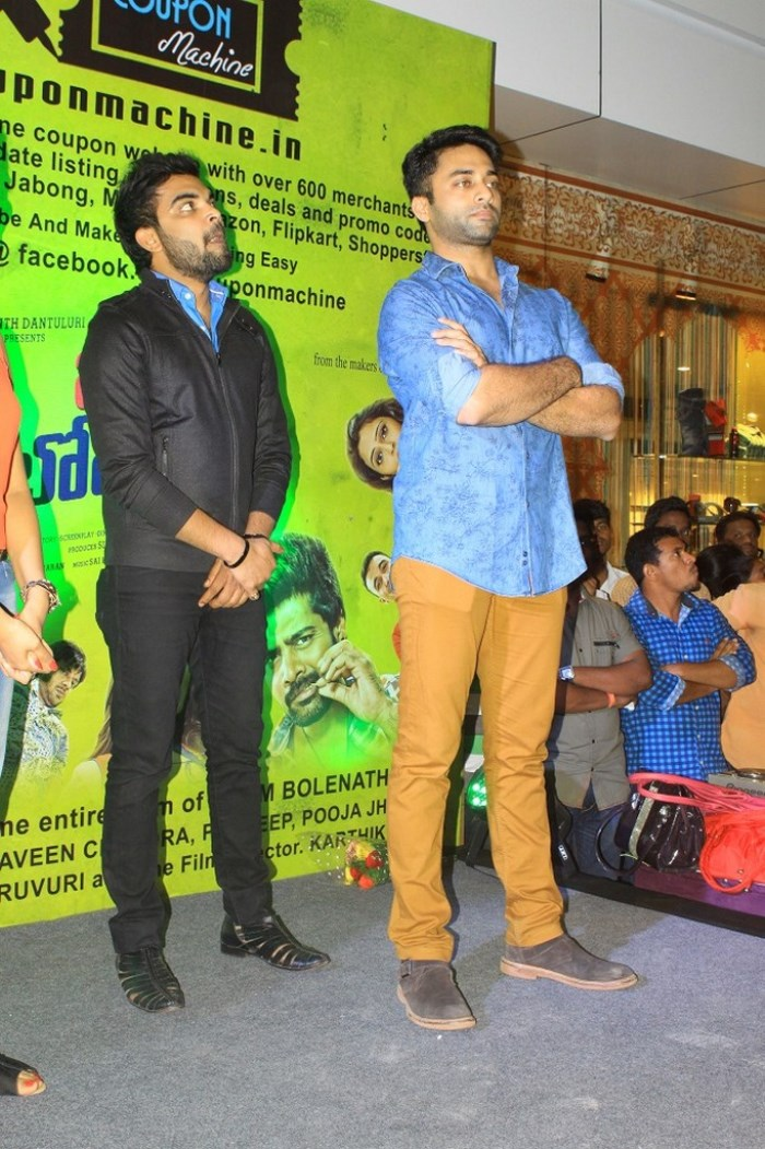Navdeep @ Bham Bolenath Promotion at Coupon Machine Event Stills