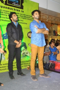 Navdeep @ Bham Bolenath Promotion at Coupon Machine Event Stills