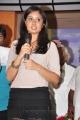 Telugu Actress Bhanu Sri Mehra at Prematho Cheppana Audio Launch