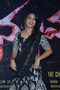 Actress BhanuSri Stills @ Nallamala Movie Teaser Launch