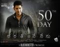 Mahesh Babu Bharat Ane Nenu 50 Days Posters