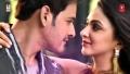 Mahesh Babu, Kiara Advani in Bharat Ane Nenu Movie Stills HD