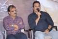 Koratala Siva, DVV Danayya @ Bharat Ane Nenu Press Meet Stills