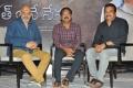 Ramajogayya Sastry, Koratala Siva, DVV Danayya @ Bharat Ane Nenu Press Meet Stills