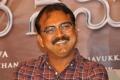 Bharat Ane Nenu Press Meet Stills