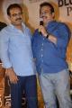 Koratala Siva, DVV Danayya @ Bharat Ane Nenu Success Meet Stills