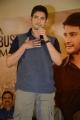 Mahesh Babu @ Bharat Ane Nenu Success Meet Stills