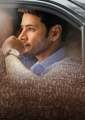 Mahesh Babu Bharath Enum Naan Movie Stills HD
