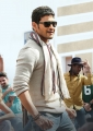 Mahesh Babu Bharat Enum Naan Movie Stills HD