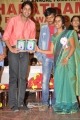 Bharathamuni Awards 2013 Function Photos