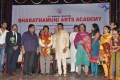 Bharatamuni Silver Jubilee Film Awards Festival