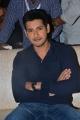 Actor Mahesh Babu @ Bharath Ane Nenu Audio Release Stills
