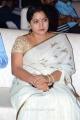 Bharath Ane Nenu Audio Release Stills