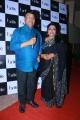 K Bhagyaraj, Poornima @ Bharathi Rajaa International Institute of Cinema (Briic) Inauguration Stills