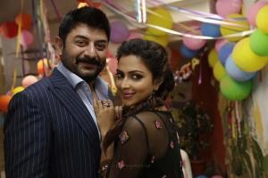 Arvind Swamy, Amala Paul in Bhaskar Oka Rascal Movie Stills HD