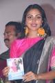 Actress Amala Paul in Bhaskar Oru Rascal Audio Launch Stills