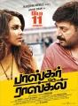 Amala Paul, Arvind Swamy in Bhaskar Oru Rascal Movie Release Date May 11th Posters
