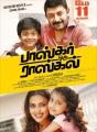 Raghavan, Arvind Swamy, Amala Paul, Nainika in in Bhaskar Oru Rascal Movie Release Date May 11th Posters