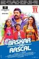 Baby Nainika, Master Raghavan, Arvind Swamy, Amala Paul in Bhaskar Oru Rascal Movie Release Date May 11th Posters