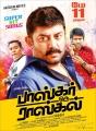 Robo Shankar, Arvind Swamy, Soori in Bhaskar Oru Rascal Movie Release Posters