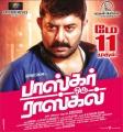 Arvind Swamy in Bhaskar Oru Rascal Movie Release Posters