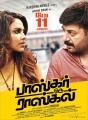 Amala Paul, Arvind Swamy in Bhaskar Oru Rascal Movie Release Posters