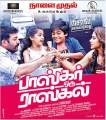 Arvind Swamy, Nainika, Raghavan, Amala Paul in Bhaskar Oru Rascal Movie Release Posters