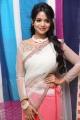 Telugu Actress Bhavya Sri Hot Images